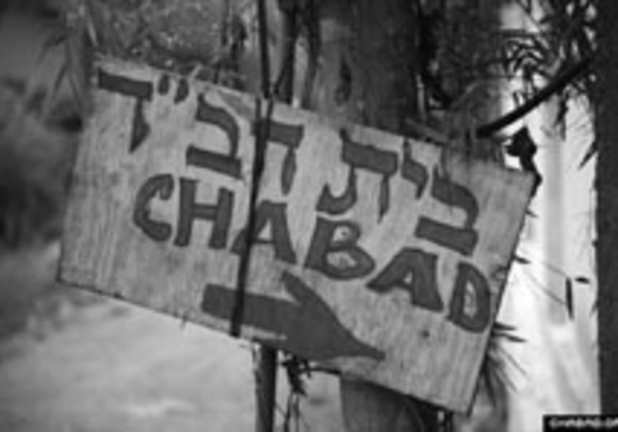 Chabad bans women from Succot event