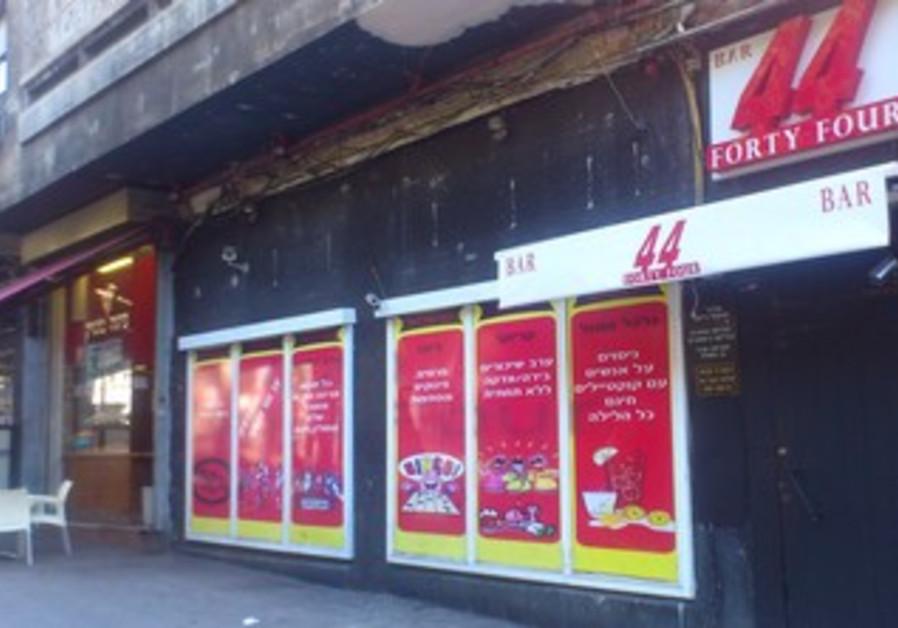 44 Club on Allenby Street in Tel Aviv