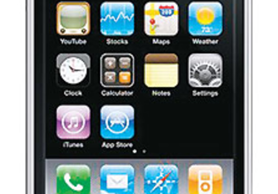 Digital World: Would-be iPhone injurers