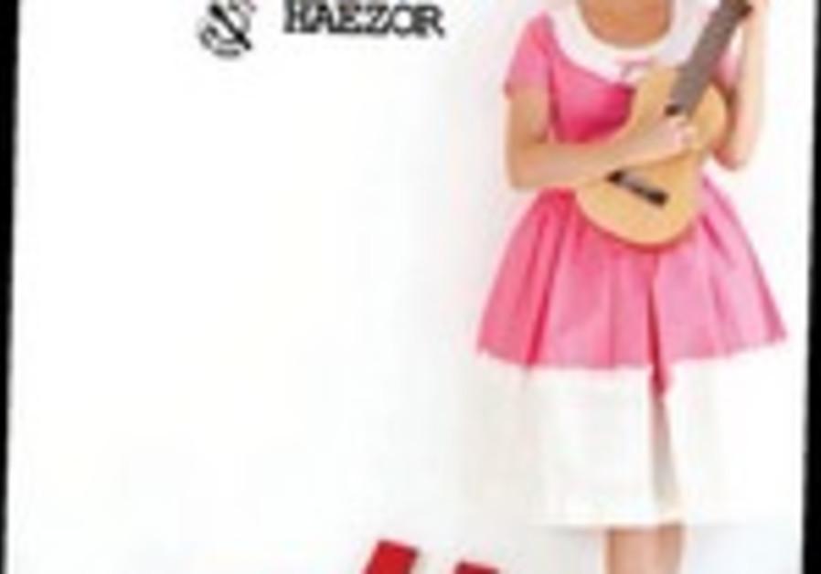 Shirel en concert