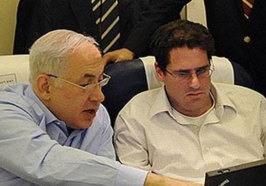 Prime Minister Binyamin Netanyahu with Ron Dermer, Israel's next Ambassador to the US.
