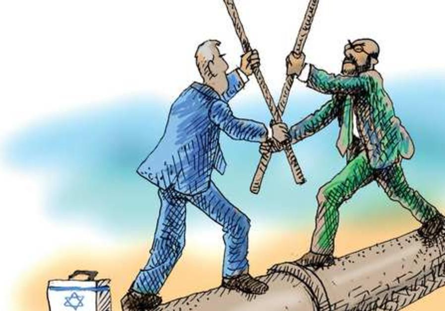 Iranian-Israeli dispute
