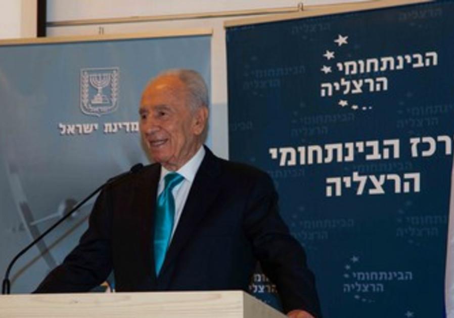 President Peres at Center IDC Herzliya on 11 July 2013.