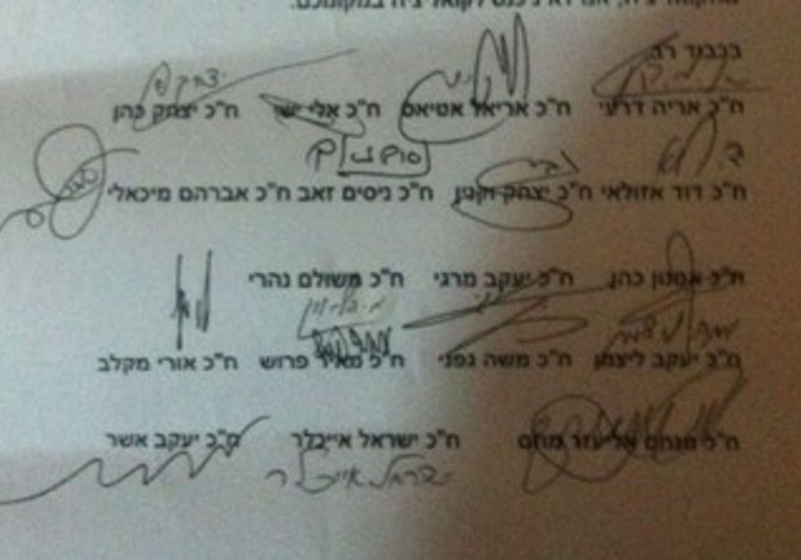 A letter from haredi leaders to Bayit Yehudi requesting budget compromise, complete with signatures.