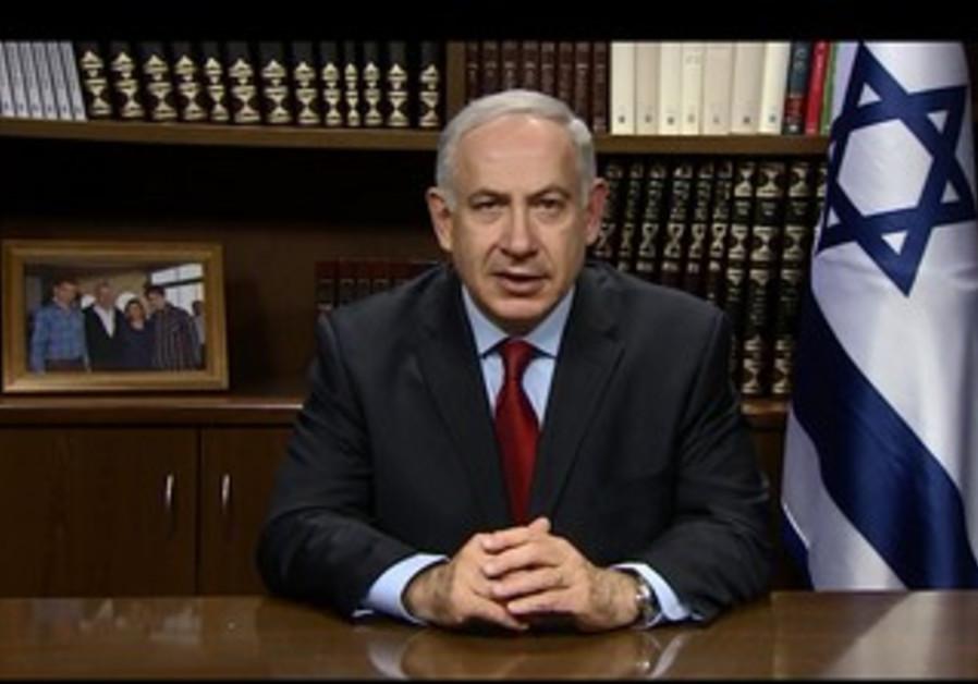 Netanyahu wishes Muslim citizens a happy Ramadan, 11 July 2013.