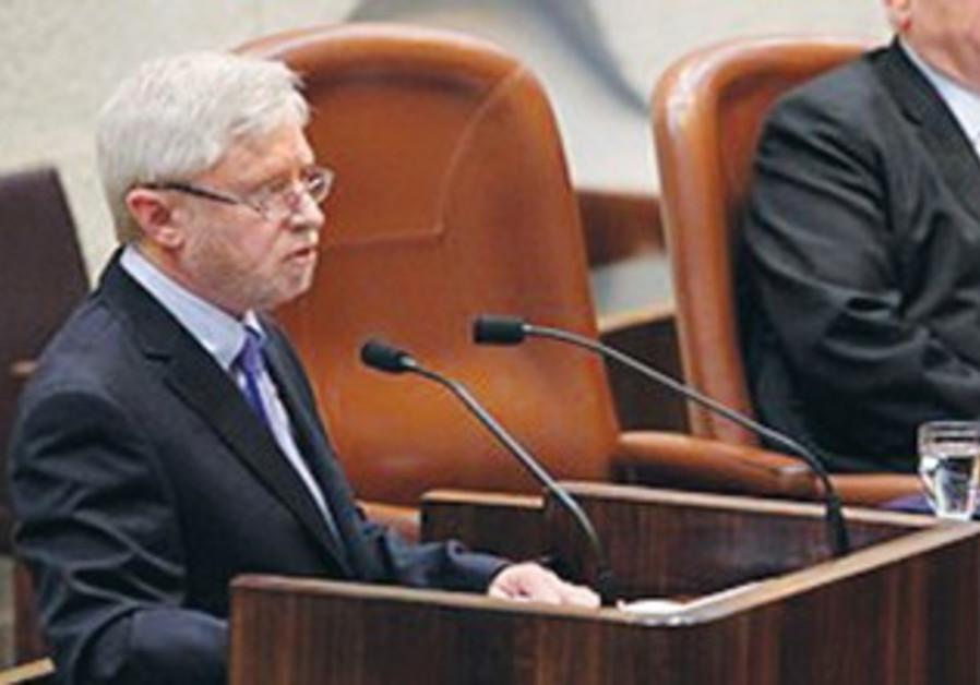 State Comptroller Joseph Shapira at a conference in Herzliya.