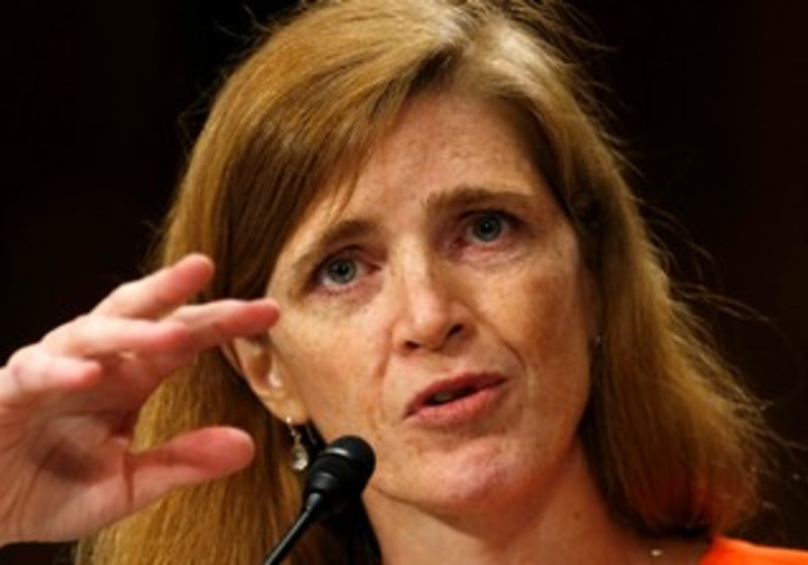 Samantha Power testifies on Capitol Hill, July 17, 2013