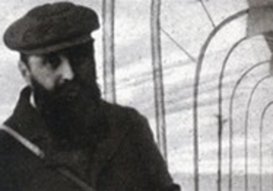 Theodore Herzl on the passage to Egypt, March 1903.