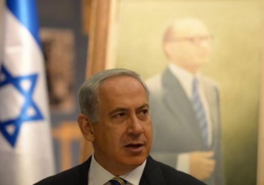 Prime Minister Binyamin Netanyahu at Begin Center