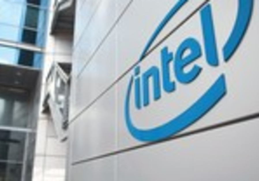 Intel offices in Petah Tikva
