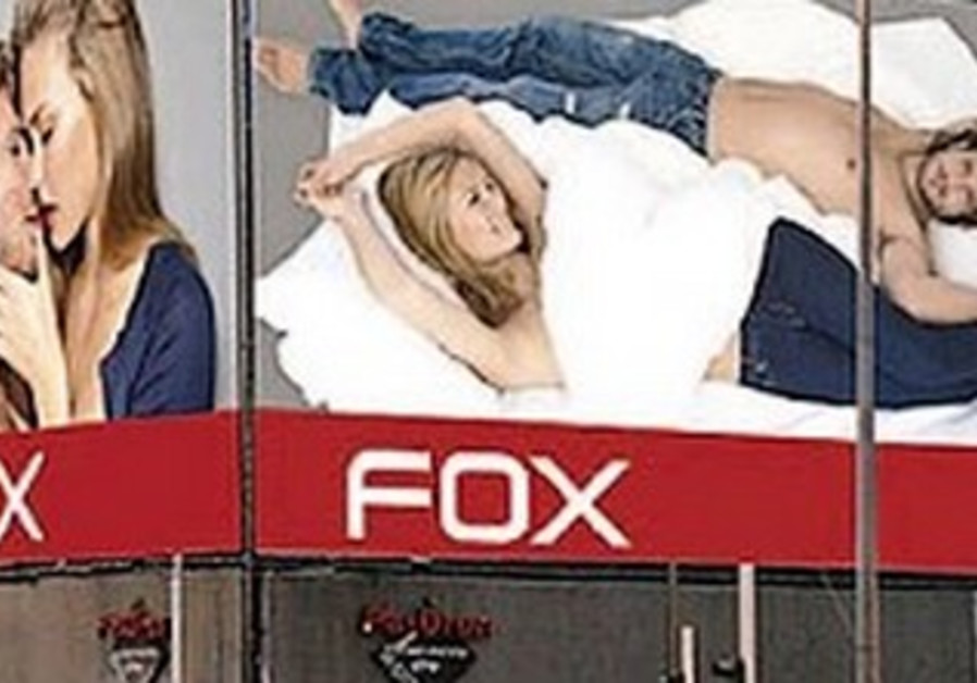 Fox clothing billboard