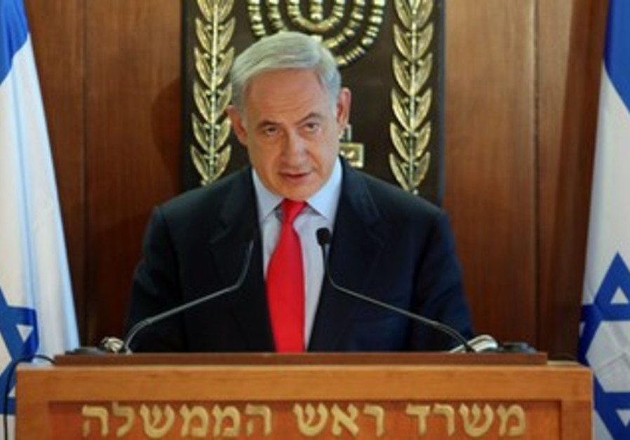 Prime Minister Binyamin Netanyahu speaking at the Knesset on July 22, 2013.