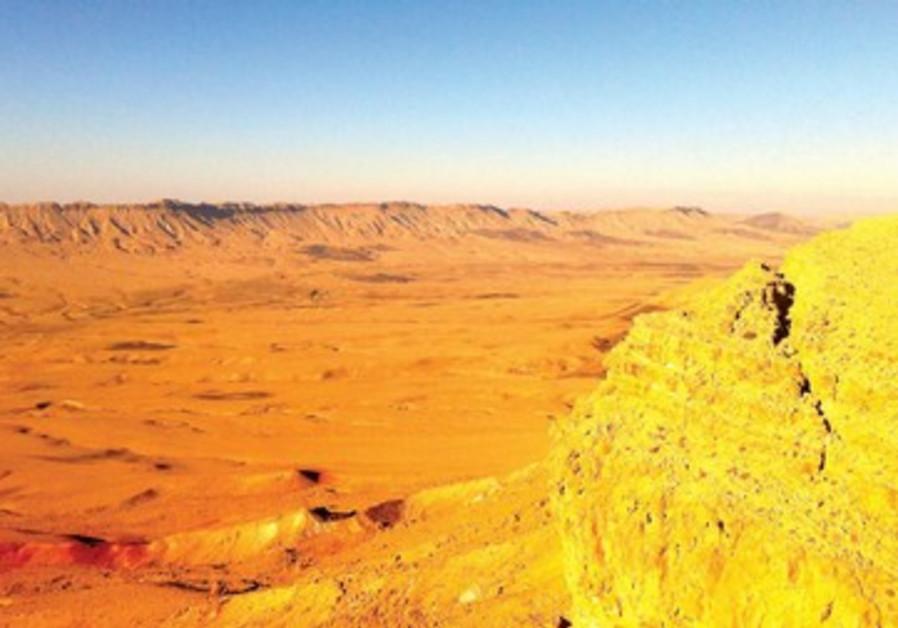 Fin de journée sur le désert : l'heure de partir à sa conquête.