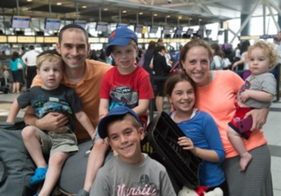 The Erdfarb family