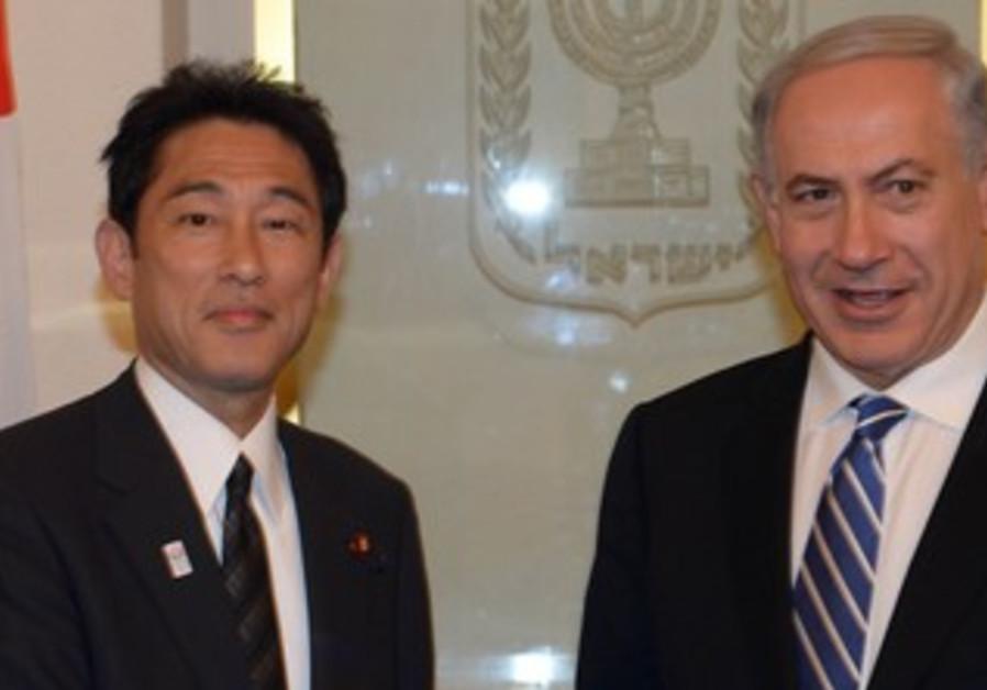 Prime Minister Binyamin Netanyahu and Japanese Foreign Minister Fumio Kishida, July 24, 2013.