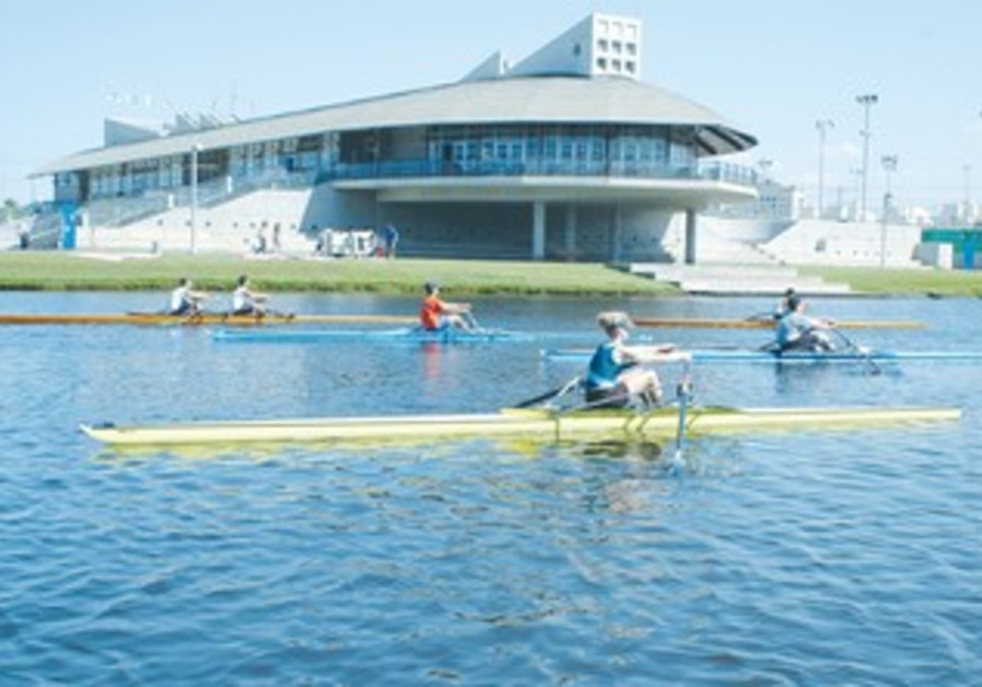 Daniel Rowing Center