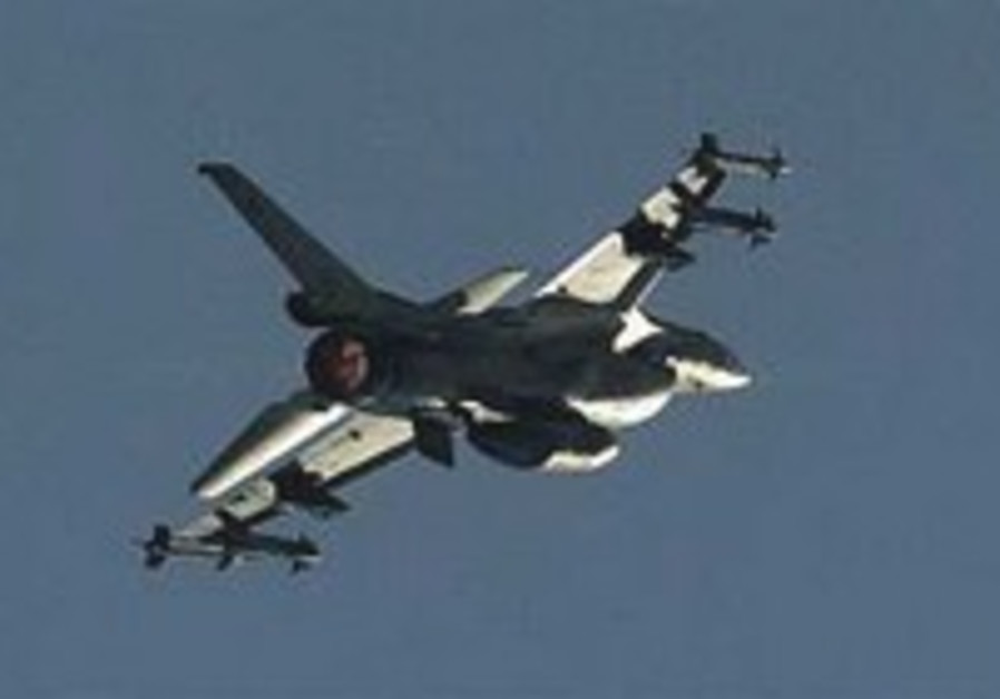 'IAF planes bombed Gaza-bound weapons convoy'