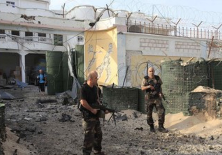 Office housing Turkish embassy staff following a suicide car bomb attack in Somalia's capital