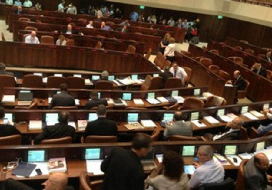 The Knesset debates the proposed state budget, July 29, 2013