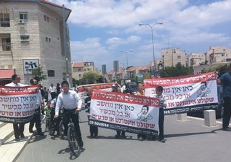 Haredim in Ramat Beit Shemesh protest internet usage