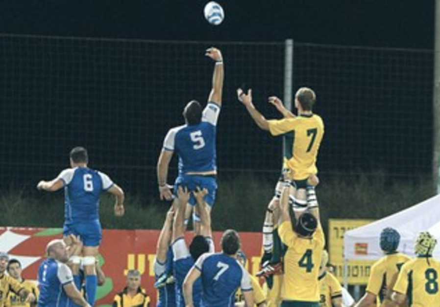 THE ISRAELI and Australian rugby teams compete in the Maccabiah finals