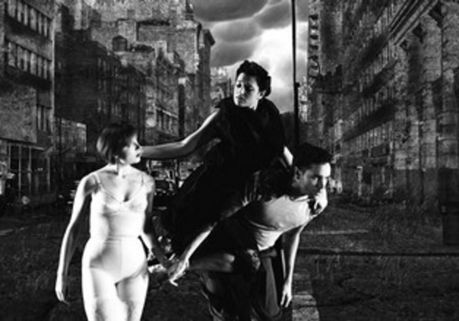 Choreographer Dana Katz's new work
