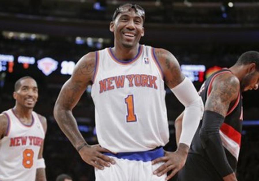 New York Knicks forward Amar'e Stoudemire