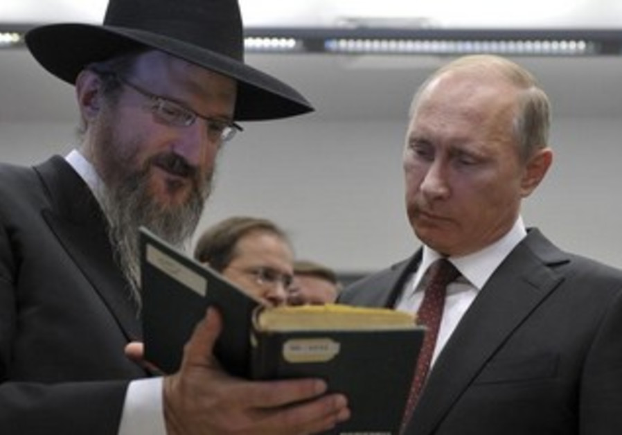 Russia's President Vladimir Putin listens to Russia's Chief Rabbi Berel Lazar at tolerance center.