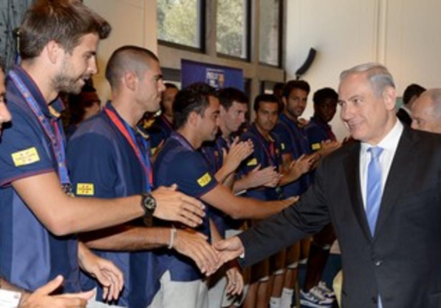 Prime Minister Binyamin Netanyahu greets FC Barcelona