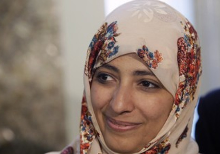 Nobel Peace Prize winner Tawakul Karman of Yemen attends a meeting in Rome in this February 6, 2012