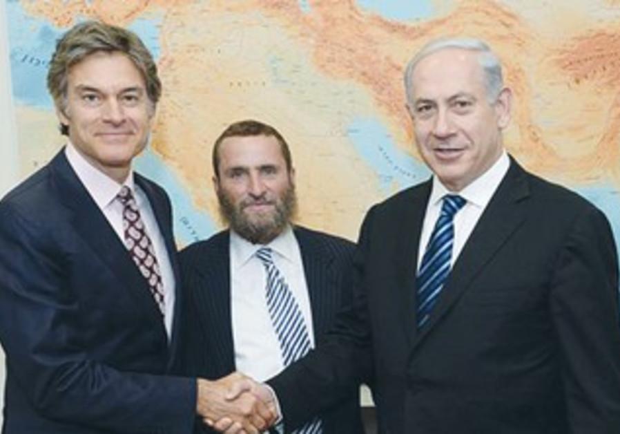 DR. Mehmet Oz (left) and Rabbi Shmuley Boteach with Prime Minister Binyamin Netanyahu.