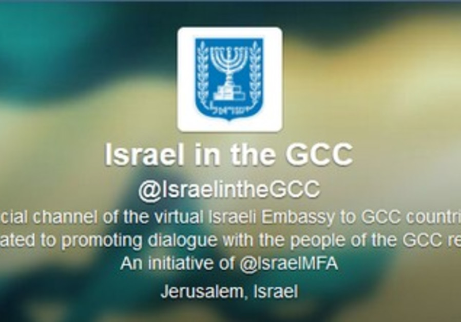 Official Twitter channel of the virtual Israeli embassy to GCC countries