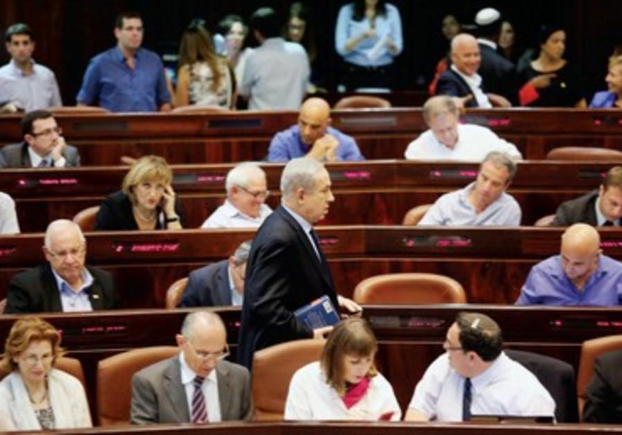 La 19e Knesset achève sa saison estivale.
