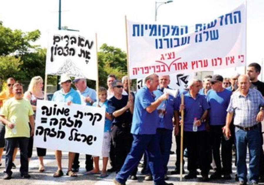 Début juillet; plus de 150 personnes ont bloqué la route 90 à Kiryat Shmona.