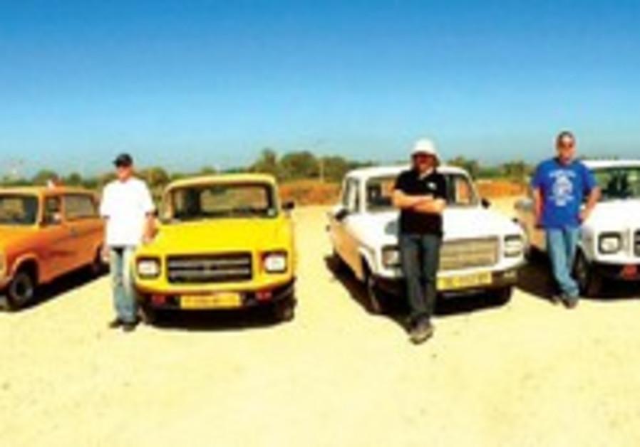 Autocars et Carmel ont produit des voitures nomées selon des régions montagneuses israéliennes.