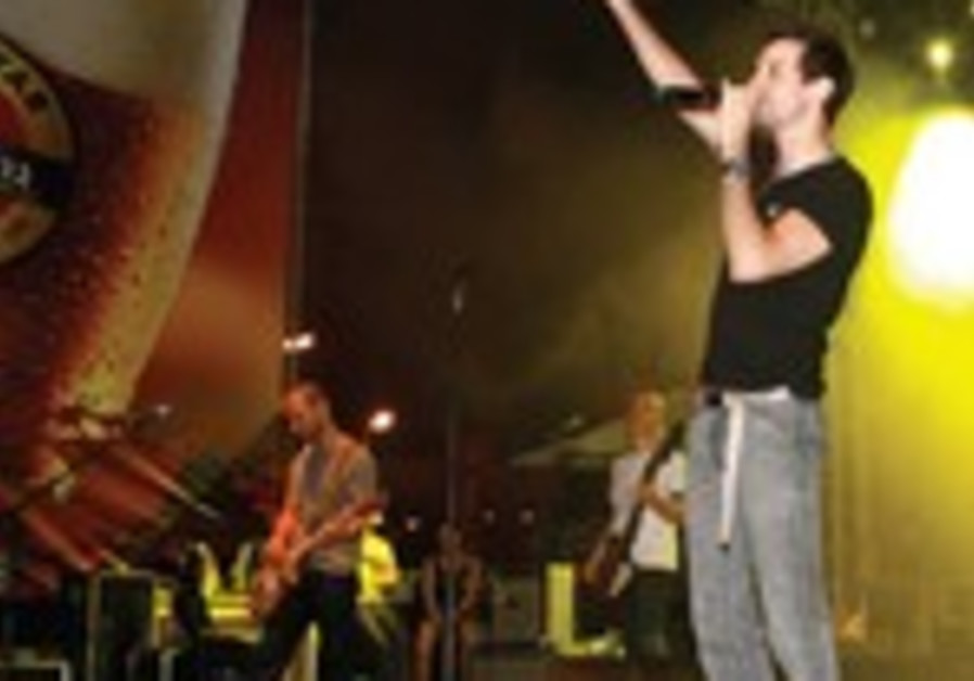 Ivri Lieder performs at Goldstar Festival