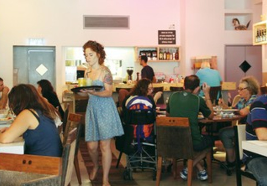 Big Mama restaurant, Tel Aviv