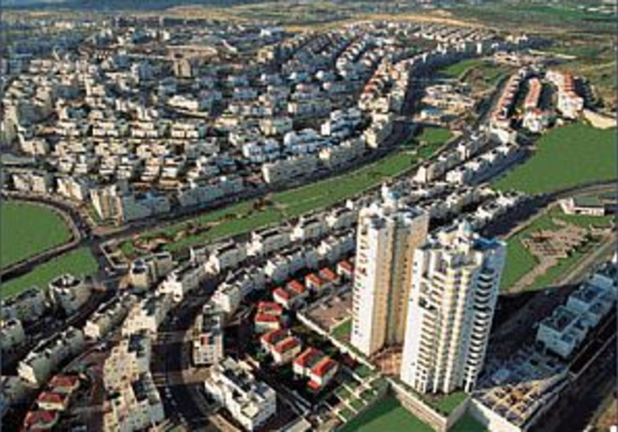 city of modiin aerial view 298 88 courtesy