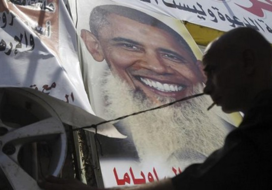 Poster depicting US president Barack Obama with a beard