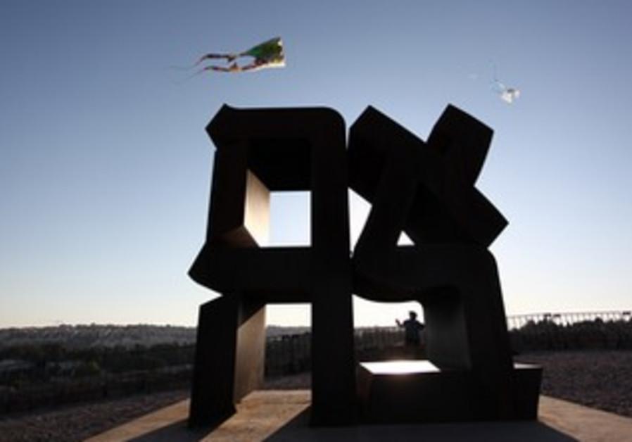 The Annual Kite-flying Festival