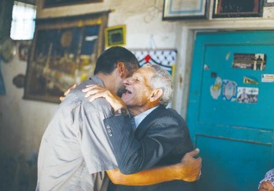 The family of Palestinian prisoner Atiyeh Salem