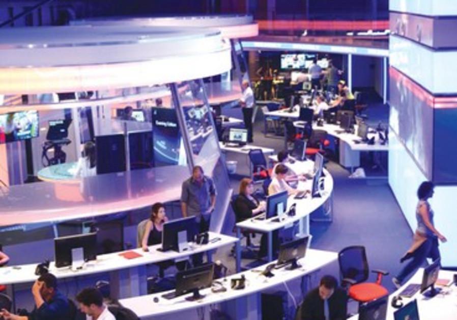 I24News, la nouvelle chaîne d'infos internationale