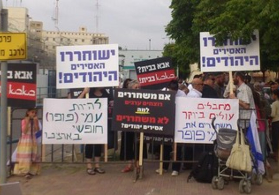 Protesters calling for Jewish murderers of Arabs to be freed, August 13, 2013.