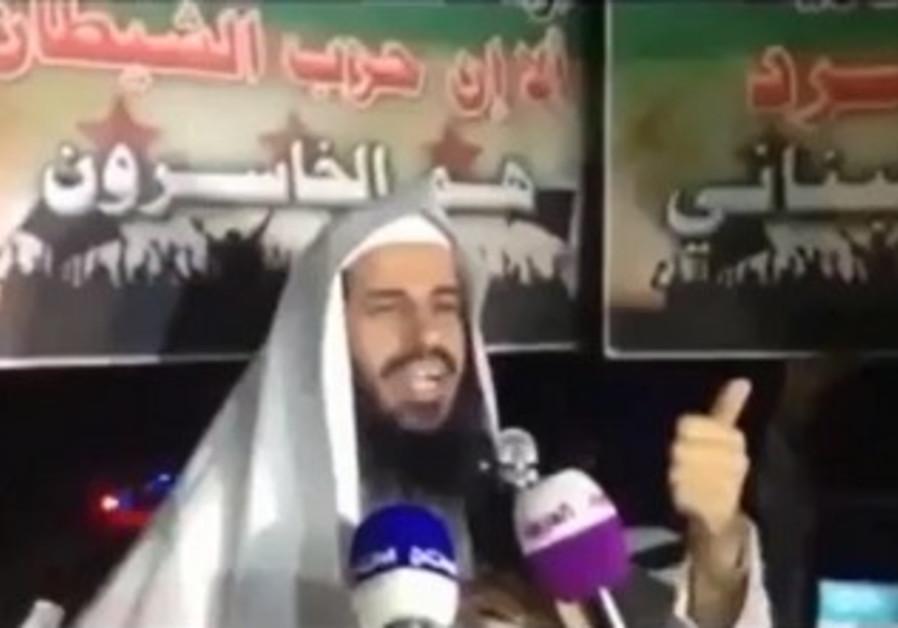 Kuwaiti cleric Shafi al-Ajmi.