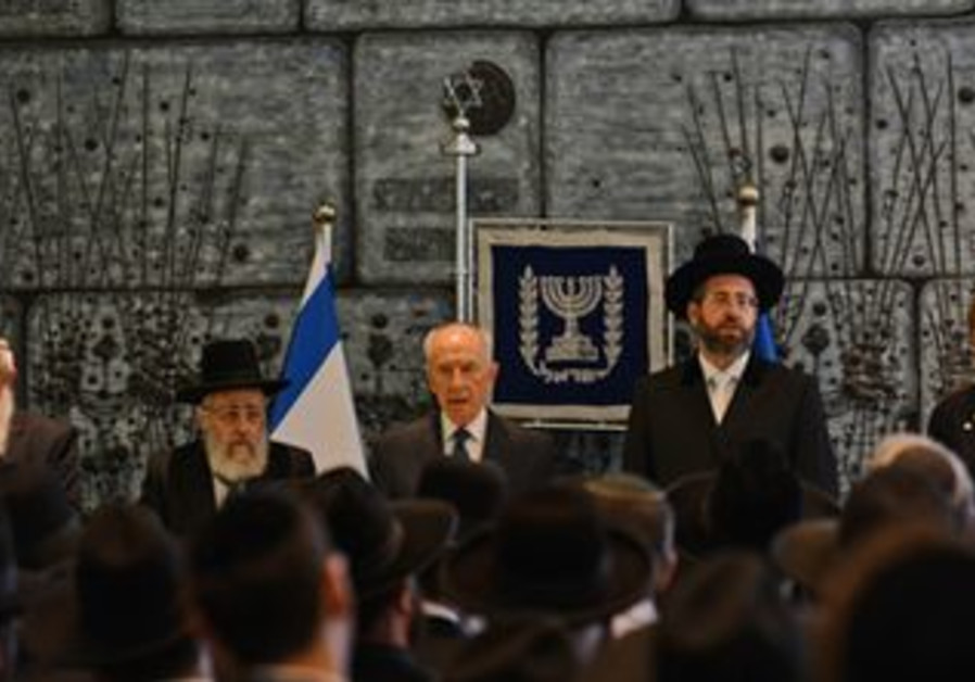 swearing in ceremony of the new Chief Rabbis, Rabbi Yitzhak Yosef and Rabbi David Lau, August 14.