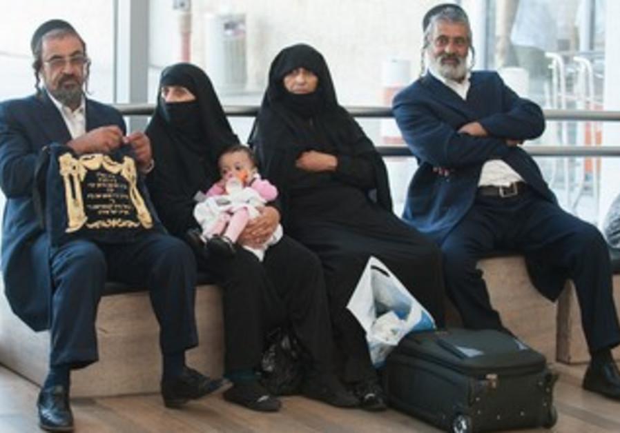 New Yemenite Immigrants Await their Children's' Arrival, August 14, 2013.