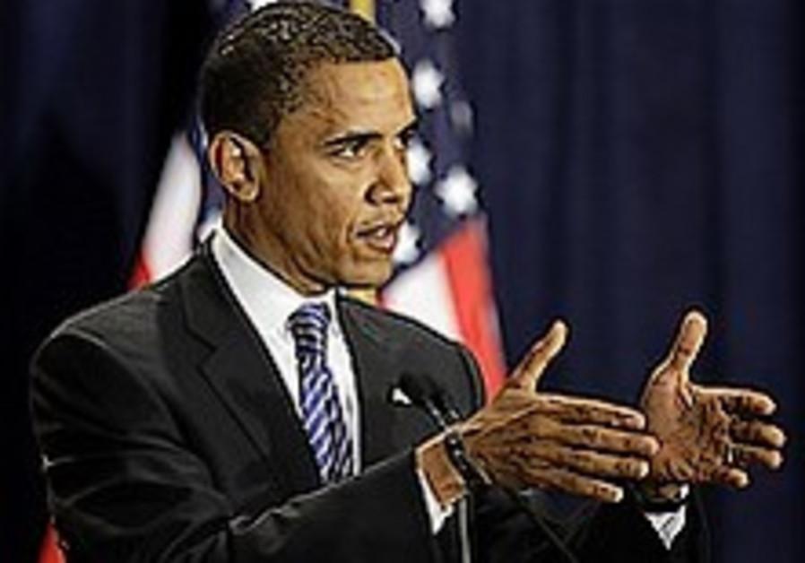 Obama condemns Jerusalem terror attack