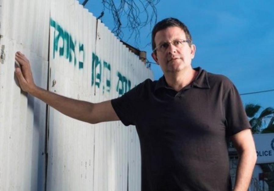 Guy Ben-Porat.