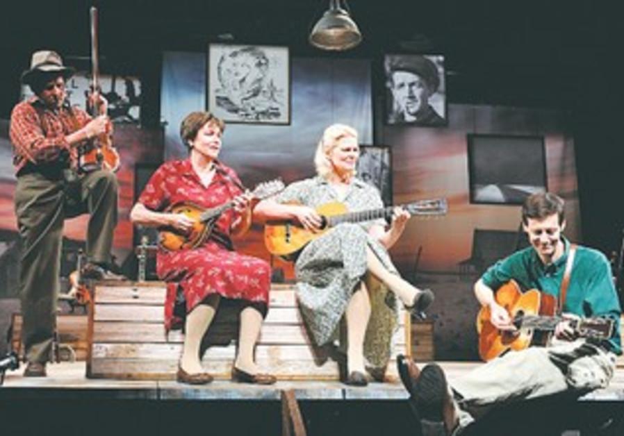 FOLKSY FEELING: The cast of 'Woody Sez.'