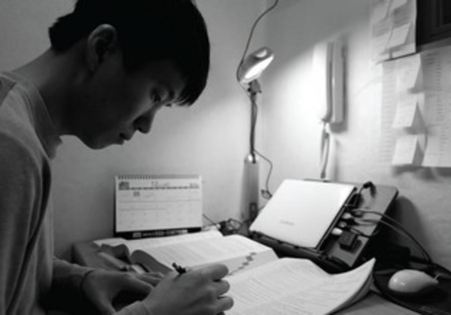 A student studies.